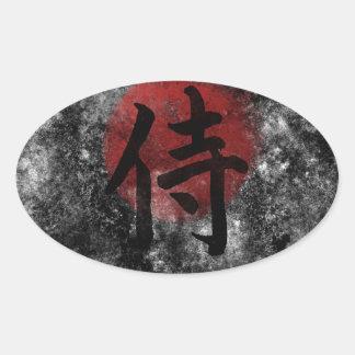 Kanji Samurai Grunge 2 Oval Sticker