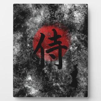 Kanji Samurai Grunge 2 Plaque