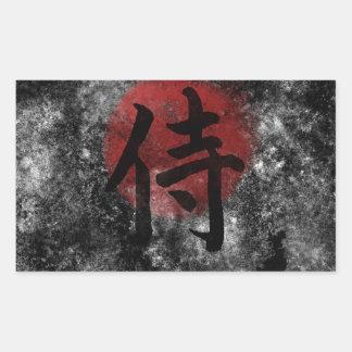 Kanji Samurai Grunge 2 Rectangular Sticker