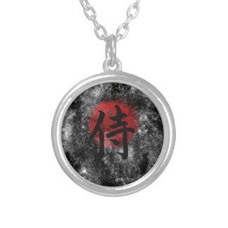 Kanji Samurai Grunge 2 Silver Plated Necklace