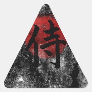 Kanji Samurai Grunge 2 Triangle Sticker