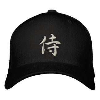 Kanji Samurai Hat