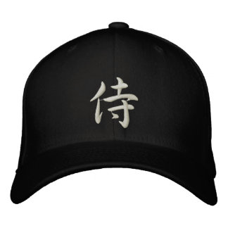 Kanji Samurai Hat Embroidered Hat