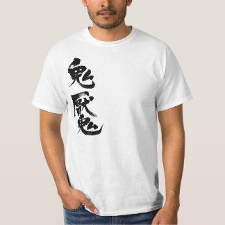 [Kanji] Schizophrenia T-Shirt