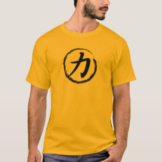 Kanji  Strength T-Shirt
