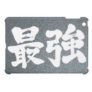 [Kanji] strongest Case For The iPad Mini