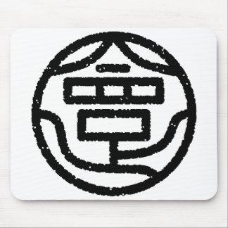 """kanji """" summer """" mouse pad"""