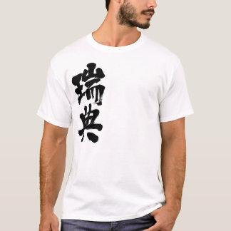 [Kanji] Sweden T-Shirt