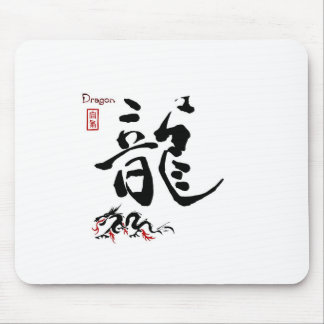Japanese Writing Mouse Pads