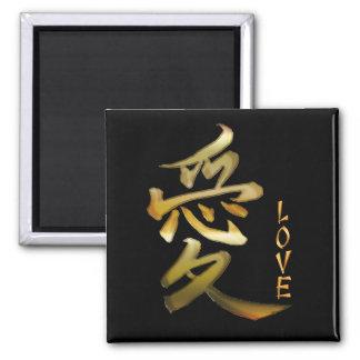 KANJI Symbol for LOVE Series Magnet