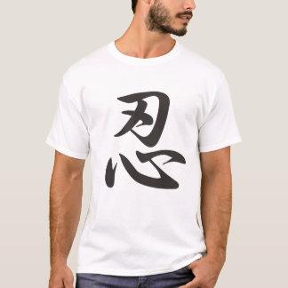 Kanji-T005 patience _SHINOBI (ninja) T-Shirt
