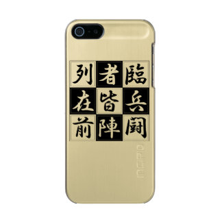 "<Kanji> Talisman ""KUJI-GosinBou "" Incipio Feather® Shine iPhone 5 Case"