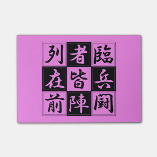 "<Kanji> Talisman ""KUJI-GosinBou "" Post-it Notes"