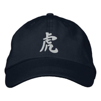 Kanji Tiger Embroidered Hat