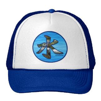 Kanji: Water - Hat #1