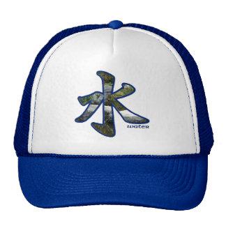 Kanji: Water - Hat #2