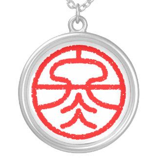 "kanji "" winter "" round pendant necklace"