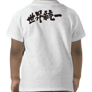 Kanji World unity T-shirts