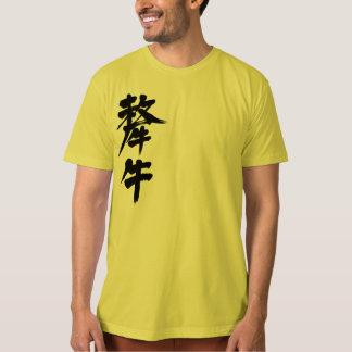 [Kanji] Yak T-Shirt