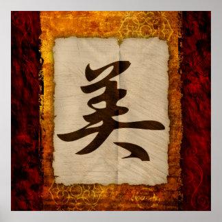 Kanji Zen Beauty Posters