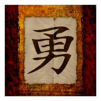 Kanji Zen Brave Print