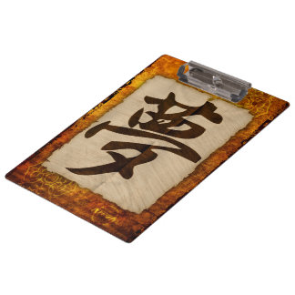 Kanji Zen Dream Clipboard