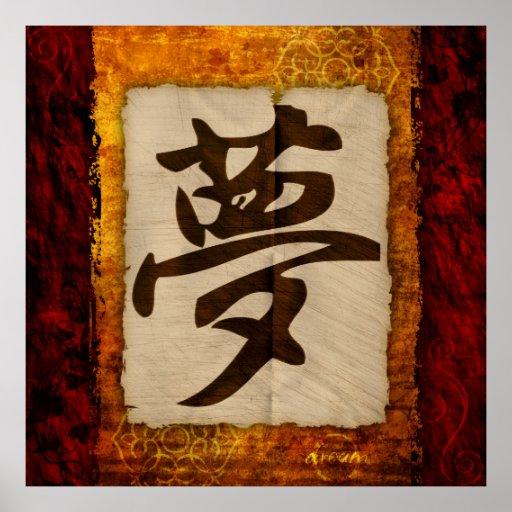 Kanji Zen Dream Print