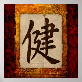 Kanji Zen Health Poster
