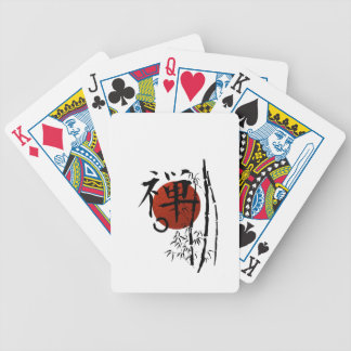 Kanji Zen with Enso and Bamboo Bicycle Playing Cards