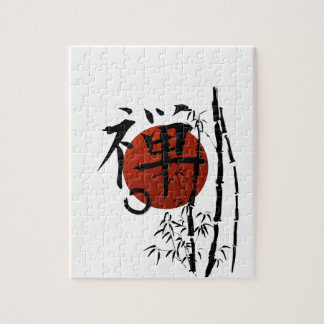 Kanji Zen with Enso and Bamboo Jigsaw Puzzle