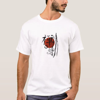 Kanji Zen with Enso and Bamboo T-Shirt