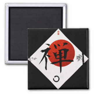 Kanji Zen with Enso Square Magnet