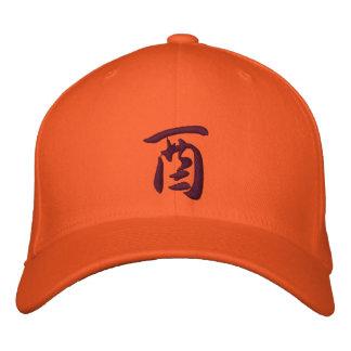 Kanji Zodiac Hat Rooster