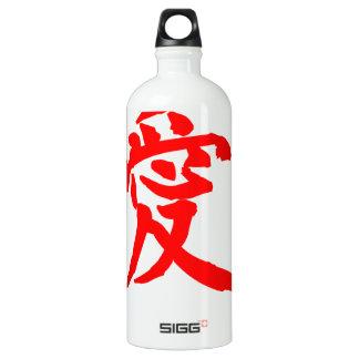 Kanji Zone SIGG Traveller 1.0L Water Bottle