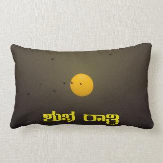 Kannada Good Night wishes Lumbar Pillow