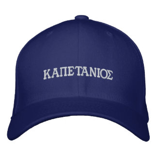 Kapetanios ( GREEK CAPTAIN) Hat in Blue & White Baseball Cap