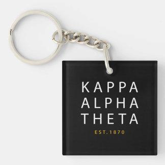Kappa Alpha Theta | Est. 1870 Key Ring