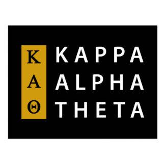 Kappa Alpha Theta | Stacked Logo Postcard