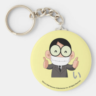 Kappa Mikey™ Yes Man Keychain