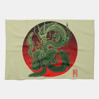 Karami Ryuu 3 Tea Towel