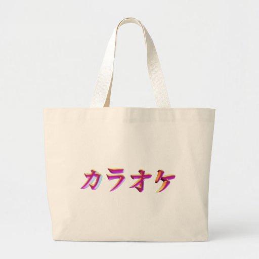 Karaoke-kana-3D Tote Bags