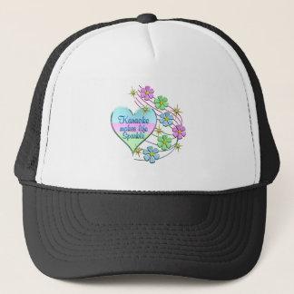 Karaoke Sparkles Trucker Hat