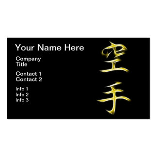 Karate Japanese Kanji Calligraphy Symbol Pack Of Standard Business Cards