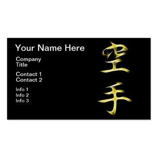 Karate Japanese Kanji Calligraphy Symbol Pack Of Standard Business Cards