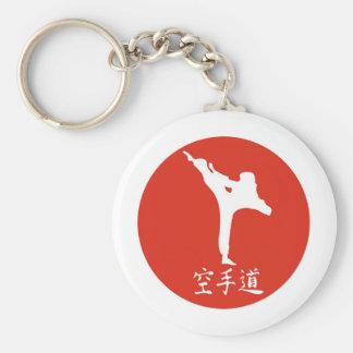 Karate Rising Sun Key Ring