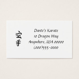 """Karate Symbol"" Business Card"