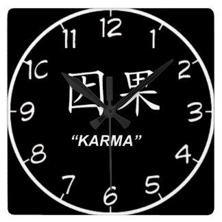 """Karma"" Chinese symbol wall clocks"