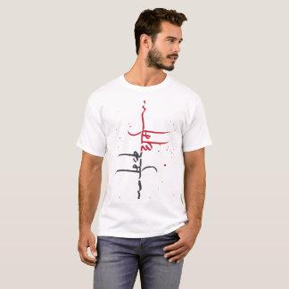 Karma Dharma T-Shirt