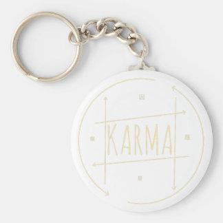 Karma (For Dark Background) Key Ring