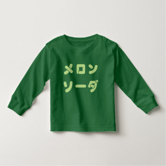 "Katakana ""Melon Soda"" Long Sleeve Toddler Tee"